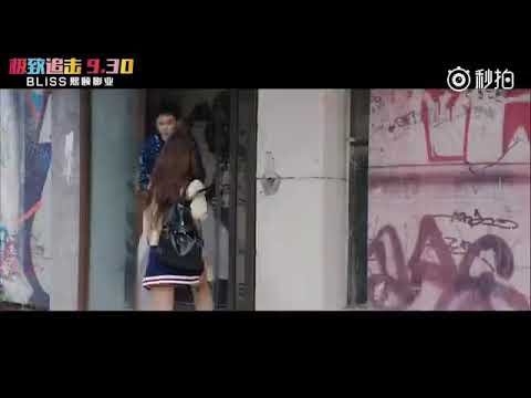 Download 吴磊 Behind the Scenes S.M.A.R.T Chase