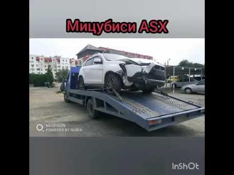 Выкуп Авто Мицубиси ASX ,2011 г.,1,8 мотор