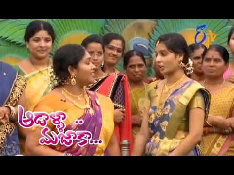Aadaalla Majaaka | 11th November 2016 | Full Episode | ETV Telugu