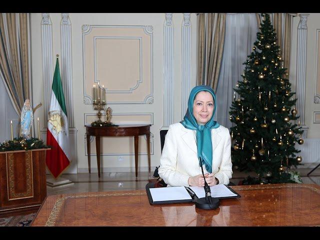 Maryam Rajavi -Greetings Christmas and New Year 2017
