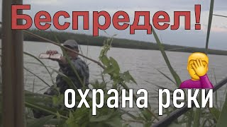 Рыбалка Краснодарский край Тимашевский район