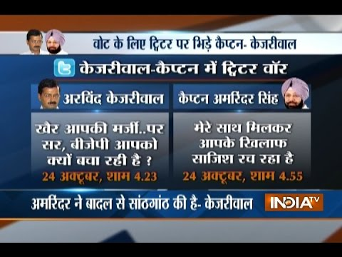 Punjab Polls: Arvind Kejriwal And Amrinder Singh At War On Twitter