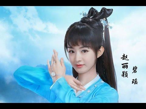 Tru Tiên - Thanh Vân Chí (诛仙-青云志) - [Dàn diễn viên đẹp trong phim]