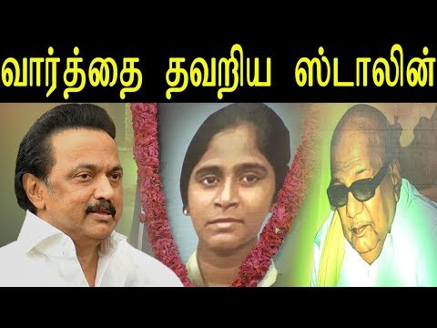tamil live news - Murasoli Pavala Vizha Chennai - Stalin Confusion Speech @ Murasoli Pavazaviza - redpix   For More tamil news, tamil news today, latest tamil news, kollywood news, kollywood tamil news Please Subscribe to red pix 24x7 https://goo.gl/bzRyDm   M K Stalin  Speech anith  M K Stalin Speech saridha  M K Stalin anitha  M K Stalin saridha