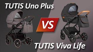tutis Uno Plus или Tutis Viva Life 2019 - Сравнительный обзор от Boan baby