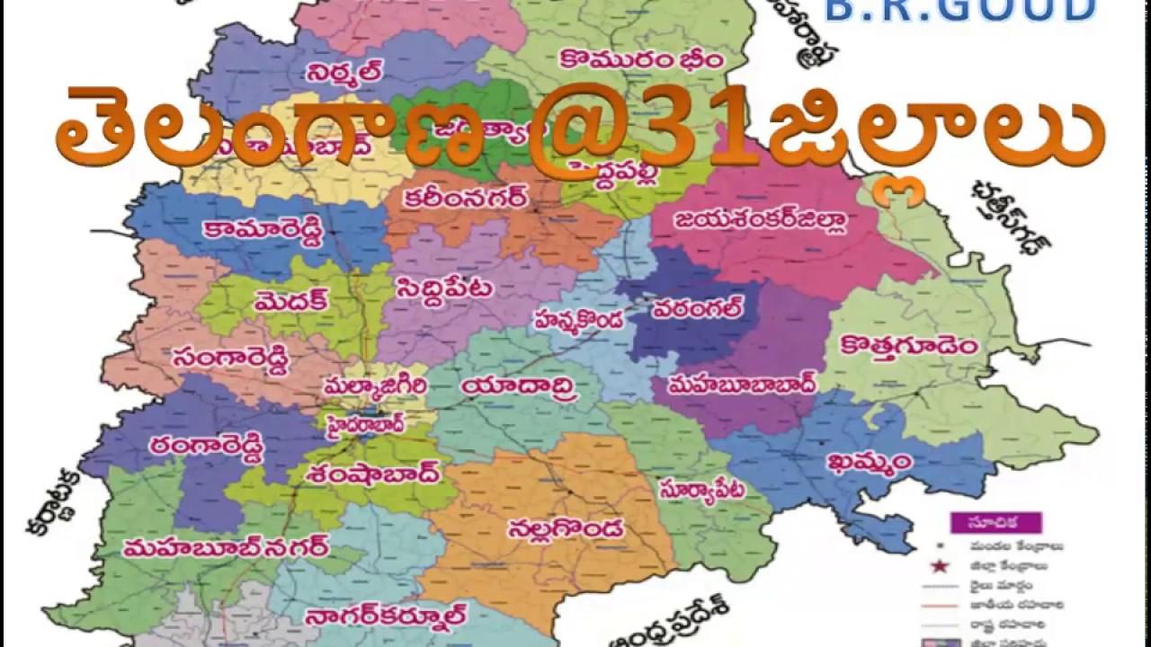 Telangana and 31 districts in telugu youtube telangana and 31 districts in telugu gumiabroncs Images