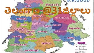 telangana and 31 districts in telugu