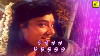 EPPADI EPPADI || INDHU || LYRICS VIDEO || SPB, PRABHUDEVA, ROJA || VIJAY MUSICALS
