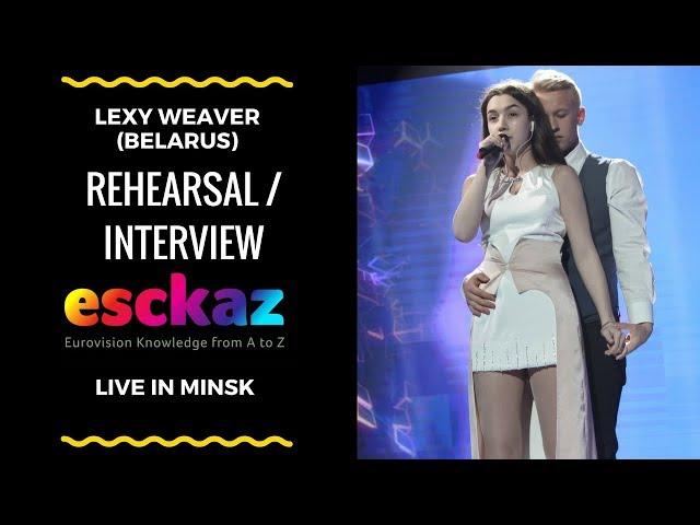 ESCKAZ in Minsk: Lexy Weaver - Dress Rehearsal and Interview