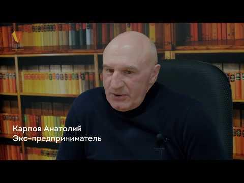 Отзыв Карпова Анатолия. Юридическая помощь в Новосибирске
