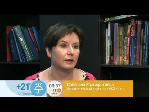 Первый канал. Законопроект об управляющих компаниях 15.06.2016