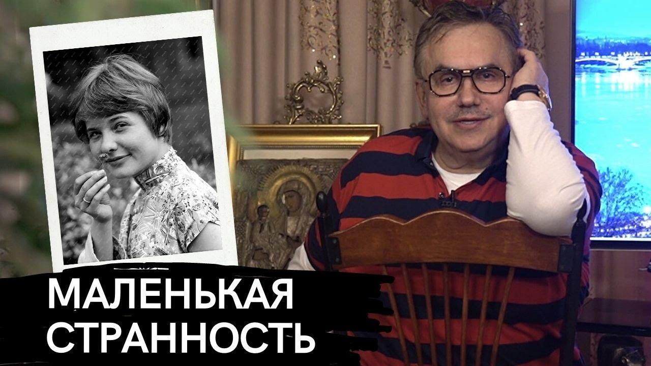 «МАЛЕНЬКАЯ СТРАННОСТЬ» - так называл мой учитель величайшую звезду венгерского кино