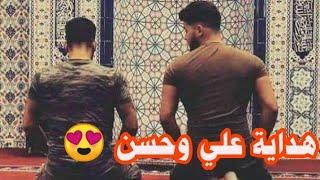 هداية علي وحسن و مغادرة دين السبئـية .. ولله الحمد