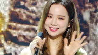 SOLJI - Have Yourself a Merry Little Christmas [Show! Music Core Ep 614]