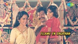 Ellame En Rasathan | Azhagaana Manjappura song