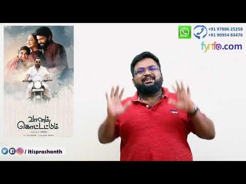 Vaanam Kottattum review by Prashanth