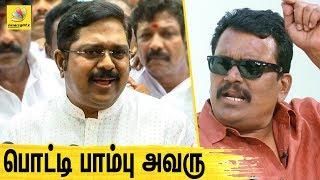 தங்கத் தமிழ்செல்வன காலி பண்ணிட்டீங்க : TTV Dhinakaran    Thanga Tamil Selvan Angry Phone Call Speech