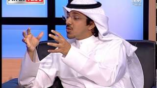 وياكم 2 -د. محمد العوضي-  حلقة 26 - قانون الجذب بين العلم والإيمان والأوهام-  2014-07-24