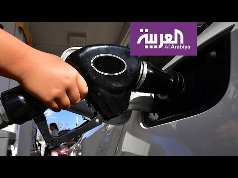 مخاطر ارتفاع أسعار النفط  - نشر قبل 25 دقيقة