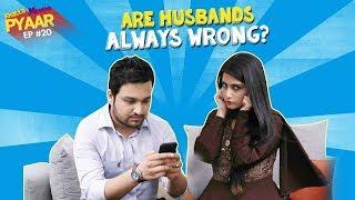 Are Husbands Always Wrong? | Khatta Meetha Pyaar Ep-20 | Life Tak