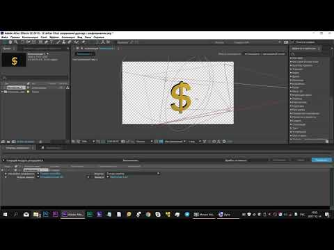 Альфа канал в After Effects