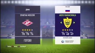 Спартак Анжи прогнозы на матч и ставки на спорт бесплатно