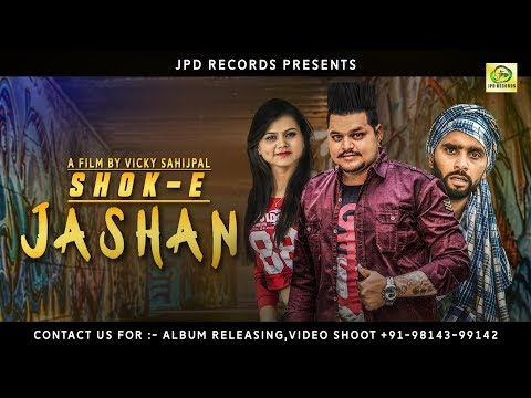New Punjabi Songs 2017 | Jashan | Shok-E | Official Full Song  | JPD Records
