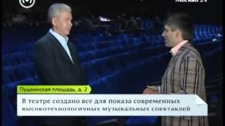 Мюзикл РУСАЛОЧКА - открытие театра РОССИЯ - Москва 24