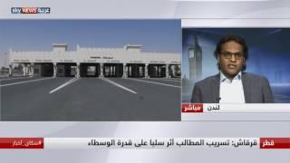 رئيس تحرير صحيفة عكاظ: قطر وقعت في خطيئة كبرى