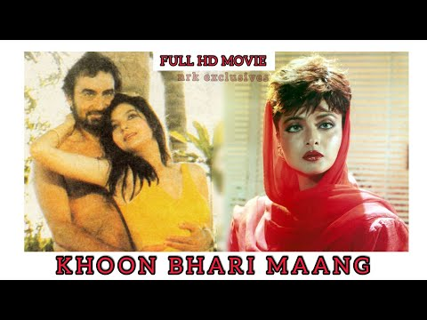 Khoon Bhari Maang (1988) - Full HD Movie - Rekha - Kabir Bedi - Shatrughan - Rakesh Roshan