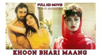 khoon-bhari-maang-1988---movie