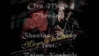 Oru Maya Thendral-Shastan Kurup feat. Balan Kashmir (ORIGINAL)