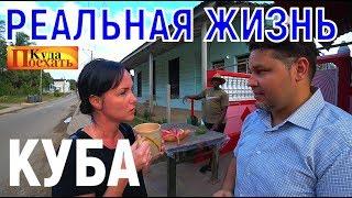 видео Отзывы туристов о Венесуэле и истории поездок