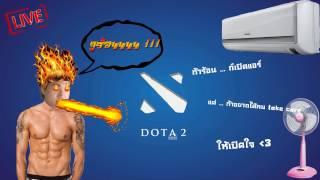 DOTA2 #TEAM NOP FIRE ERROR