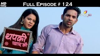 Thapki Pyar Ki - 14th October 2015 - थपकी प्यार की - Full Episode (HD)