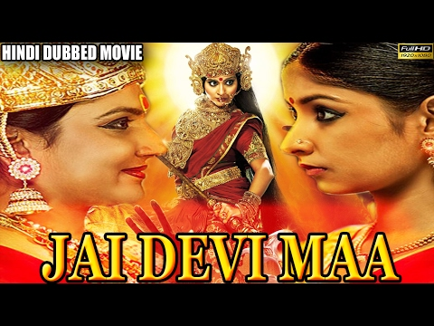 Hindi Dubbed Movie - Jai Devi Maa - Ramya...