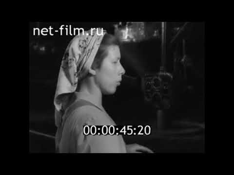 1958г. Гусь -Хрустальный. стекольный завод