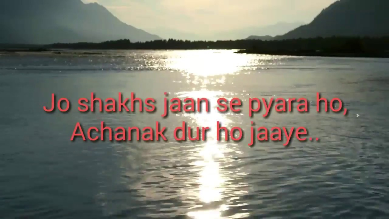 Kuch Der To Lagti Hai Broken Heart Heart Touching Poem Make You