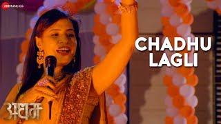 Chadhu Lagli | Adham | Santosh Juvekar, Kishor Kadam, Shashank Shende | Swapnaja Lele & Vicky Sutar