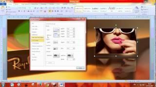 كيفية إنشاء ملصقات ولافتات باستخدام Microsoft Word 2017 الفيديو