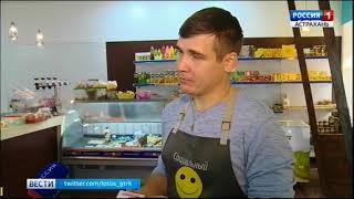"""В Астрахани """"меню"""" социальных услуг пополнила бесплатная доставка продуктов на дом"""