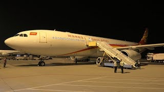 [Flight Report] HAINAN AIRLINES | Beijing ✈ Brussels | Airbus A330-300 | Business