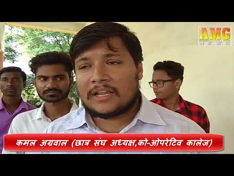 Kamal Agarwal President Students Union JCC for Jamshedpur Co