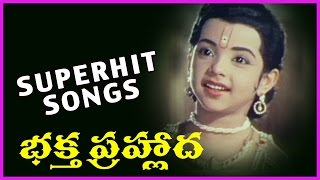 Bhaktha Prahlada Telugu Superhit Video Songs - Rojaramani ,S. V. Ranga Rao