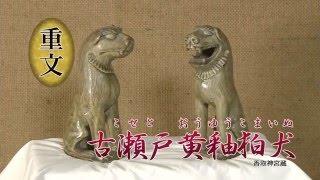 『ちば見聞録』#053「武神 香取神宮」(2016.4.2放送)【チバテレ公式】