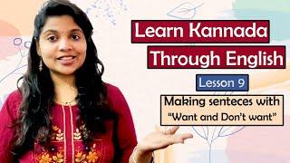 Learn Kannada through English Lesson 9 (Learn Kannada Online) screenshot 5