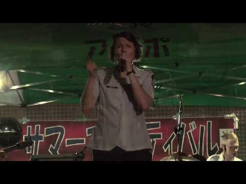 ロック演奏 アイム ア レディ メーガン・トレイナー アメリカ空軍太平洋音楽隊パシフィック・トレンズUSAF Band of the Pacific I'm a lady Meghan Trainor