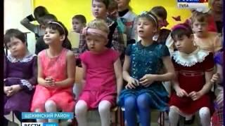 Новогодние акции Щекиноазот(, 2016-01-15T12:02:44.000Z)