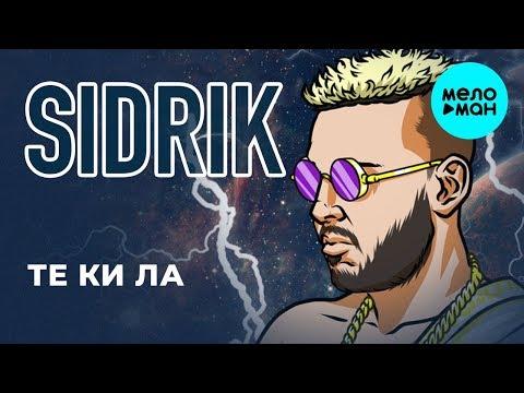 Sidrik - Те Ки Ла Single