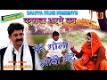 KUNBA DHARME KA Episode 50 म र ग ल ल ठ द द Mukesh Dahiya Haryanvi Series DAHIYA FILMS mp3